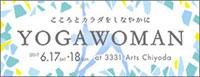 YOGA WOMAN2017